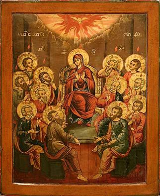 Pfingsten Heiliger Geist